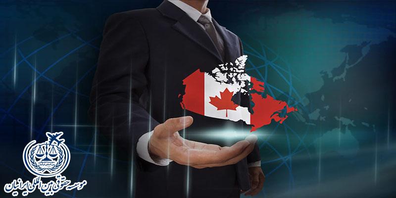 ثبت شرکت در کشور کانادا