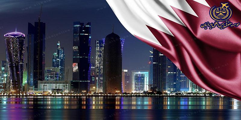 کار در قطر