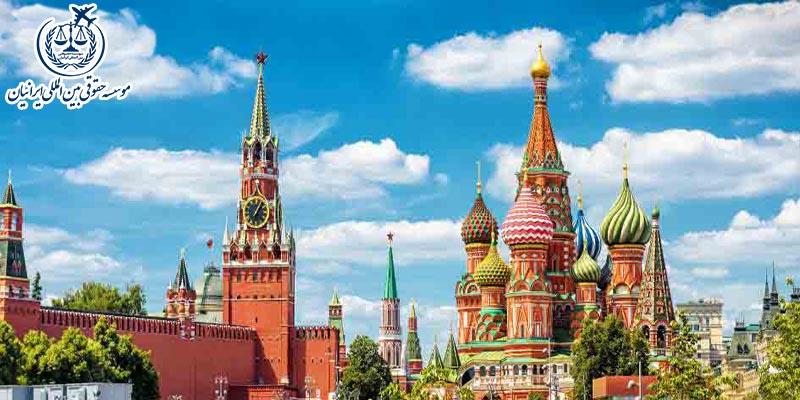 سرمایه گذاری و ثبت شرکت در روسیه