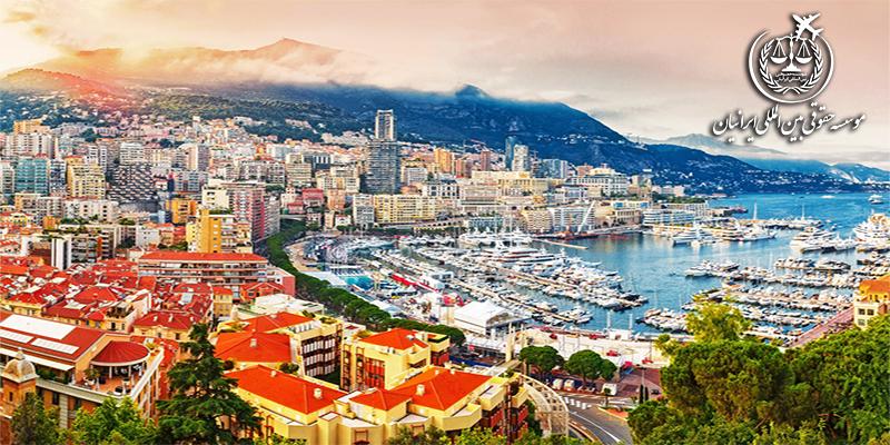 ثبت-شرکت-در-موناکو