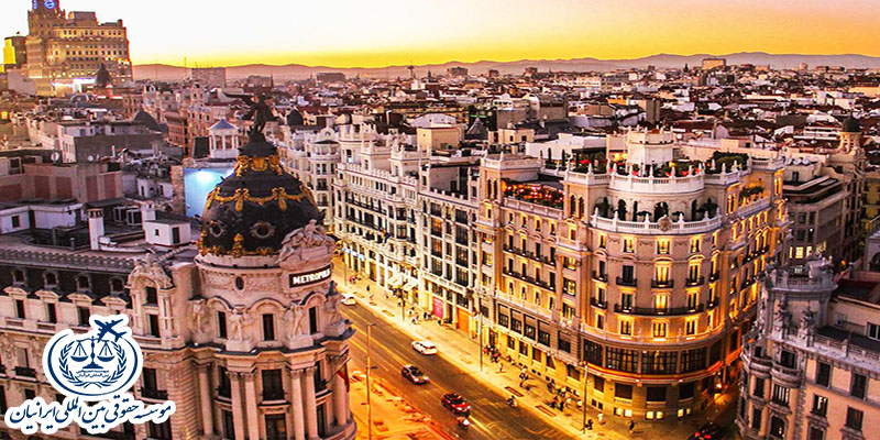 ویزا کاری اسپانیا